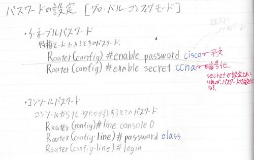 Cisco0001.jpg