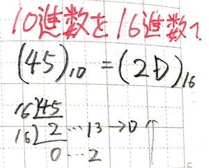 新規ドキュメント 5_3.jpg