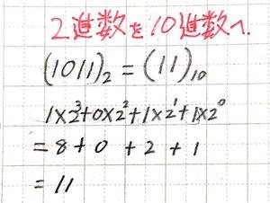 新規ドキュメント 5_4.jpg