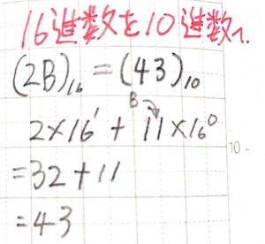 新規ドキュメント 5_5.jpg