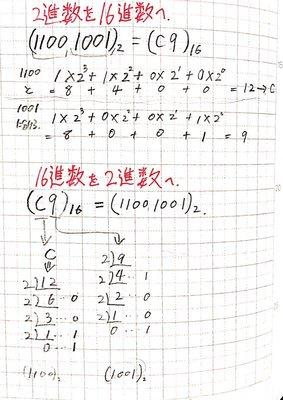 新規ドキュメント 5_6.jpg
