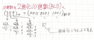 新規ドキュメント 5_7.jpg